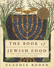 Svenj and The Book of Jewish Food